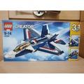   我卡在門中間   LEGO 31039 藍色動力噴射機(含運) CERATOR Blue Power Jet 創意