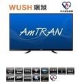 -AmTRAN 55型  A55  瑞軒JVC 55吋連網 LED液晶顯示器