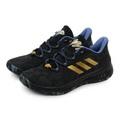Adidas 男 HARDEN B/E X MVP 愛迪達 籃球鞋- F36813
