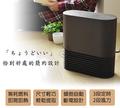 ±0 正負零陶瓷電暖器 (XHH-Y030)