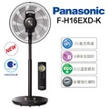 Panasonic 國際牌 16 吋DC馬達nanoe X電風扇 F-H16EXD-K