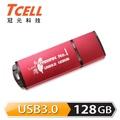 [免運] TCELL冠元 USB3.0 128GB 台灣No.1 隨身碟 (熱血紅限定版)