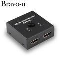 【Bravo-u】4k雙向轉接 二進一/一進二出 HDMI視頻切換器