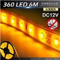 89露營光 12V防水專利LED驅蚊燈條6米+藍光觸控5段變光器(附變壓器) (BCA04)