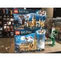 [熊樂家]高雄實體店 全新LEGO 樂高 75953混拼柳+LEGO 樂高75954霍格華茲大廳