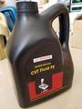 น้ำมันเกียร์ TOYOTA CVT FE สำหรับเกียร์ CVT toyota