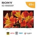 結帳滿額折 SONY KD-49X8500F 49型 4K高畫質數位液晶電視 公司貨 可分期