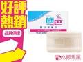 Seba med 施巴 PH5.5 嬰兒潔膚皂 2入組 100G*2◐香水綁馬尾◐