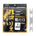 東麗(TORAY)toyofurompuremiamu船哈裏斯100m 4號天然 Fishing Tackle Point