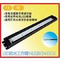 【日機】LED防水工作燈型號:NLE26CN-DC堅固耐用防水工作燈/LED/機內燈/平板燈IP67/工業機械室內皆適用