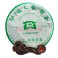 2006年生茶大益七子饼茶勐海茶厂普洱茶勐海之春青饼357g/饼随机批次