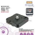 【鐘錶通】日本精工 SKP-44704 / 44803 靜音時鐘機芯 / 安靜無聲 / 壓針式 (相容J系列指針)