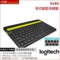 【最高現折$850】Logitech 羅技 K480 多功能藍牙鍵盤 黑(繁體中文版)