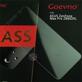 Goevno ASUS ZenFone Max Pro ZB602KL 玻璃貼