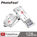 PhotoFast i-FlashDrive雙頭龍 OTG碟 TubeDrive 128G