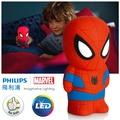 飛利浦 LED可攜式床邊燈-蜘蛛人(71768)
