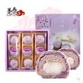 台灣進口特產糕點躉泰大甲芋頭酥/紫晶酥9入芋泥酥禮盒中秋禮盒