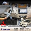 破盤王 BuBu車用品╭三菱 lancer 觸控式面板音響主機 ╭DVD 數位電視 衛星導航 藍芽 倒車