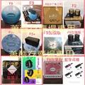 SARDiNE 沙丁魚 三代 特仕版 F9 F5+ F2 F9加強版 藍牙 喇叭 音響 耳機 GT1 智慧手錶 F8