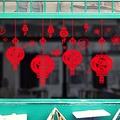 新年喜慶節日開運春聯壁貼紙裝飾佈置櫥窗玻璃牆貼△五福臨門-福氣到爆竹響紅燈籠高高掛