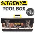 【TRENY】不鏽鋼工具箱19''(6933)