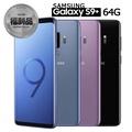 【SAMSUNG 三星】福利品 Galaxy S9+ 6.2吋智慧型手機(6G/64G/G965F)