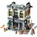 LEGO 10251 磚塊銀行