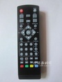 DVB-T2DVB-T set top box DVB-T DVB-T2 TVBOX remote control