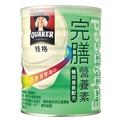 旺媽的奶粉 桂格完膳營養素雙效新配方850g