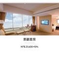 《3月~9月星期五免加價》台中清新溫泉飯店:18坪景觀套房+2客早餐