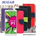 糖果 SUGAR P1   經典書本雙色磁釦側翻可站立皮套 手機殼 【愛瘋潮】