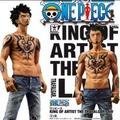 【預購】日本進口金證 KING OF ARTIST 托拉法爾加 瓦特爾 羅 伽馬刀 多佛朗明哥【星野日本玩具】