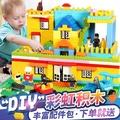 兼容樂高積木大顆粒拼裝城市兒童玩具男孩子2-3-5周歲女孩7歲禮物