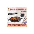 077 LAPOLO米其林多功能電烤盤42CM 贈不銹鋼真空筷五雙 (11TW9132 $3200)
