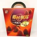味覺百撰 鄉村楓露 巧克力 禮盒620g