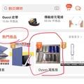 【HOT!!網路我最便宜】Dyson 冷暖風扇 搖控器全系列 AM02-11、HP00-03、TP00-03、DP系列