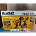 現貨 全新🇺🇸得偉 DeWalt DCK299 電鑽996+起子機887組合