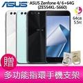 華碩ASUS Zenfone 4/ 6+64G/ ZE554KL-S660 贈多功能指環支架