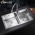 {歐聖迪}304不銹鋼手工水槽大雙槽 加厚加深洗菜盆廚房 洗碗池水池