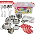 兒童仿真不鏽鋼餐具15件組 辦家家酒 廚具配件玩具 附手套收納箱