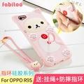 OPPO R9s Plus 法芘兔輕鬆熊系列 防摔矽膠女款掛繩保護套 歐珀 R9s Plus 卡通矽膠套指環手機殼