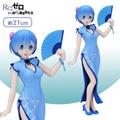 Re:從零開始的異世界生活PM人型公仔:雷姆-Dragon-Dress Ver.