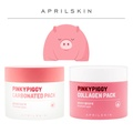 韓國 APRIL SKIN 粉紅豬碳酸泡泡/膠原蛋白水凝膜面霜面霜(100g)【庫奇小舖】