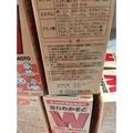 日本 境內wakamoto 1000顆 現貨 快速出貨 若元錠