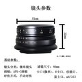 享樂攝★七工匠 7.5/f2.8 超廣角魚眼定焦手動鏡頭Fuji FX X-mount Canon EOS M Sony