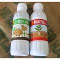 有機 無毒 液肥 菌 菌肥 菌根菌 微生物 善玉肥2號+土寶