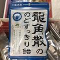 日本龍角散喉糖