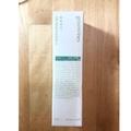 《全新現貨》綠藤生機-輕乳液15(免運)