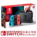 【NS】Nintendo Switch 主機【電光藍/電光紅】(台灣公司貨)普雷伊