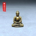 Mini pocket Buddha solid brass Sakyamuni Buddha small ornaments antique bronze Buddha micro-carved antique Buddha statue bronze Buddha